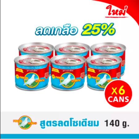 ผักกาดดอง นกพิราบ ฮั่วน่ำฉ่าย 140 กรัม สูตรลดเกลือ 25% (Pack 6)