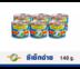 ผักกาดดอง นกพิราบ ซีเซ็กฉ่าย (Pack 6 ) 140 G.