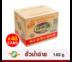 ตรานกพิราบ ผักกาดดองเค็ม ฮั่วน่ำฉ่าย ฝาดึง 140 กรัม ( 1 ลัง / 48 กระป๋อง )