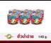 ผักกาดดอง นกพิราบ ฮั่วน่ำฉ่าย ฝาดึง 140 กรัม (แพค 6 กระป๋อง)