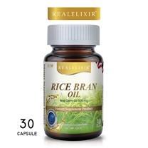Rice Bran Oil & Germ Oil 500 มก. 30 แคปซูล