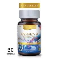 Vitamin B Complex Plus Ginkgo 30 แคปซูล