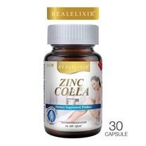 Zinc Colla-C 1,000 มก. 30 แคปซูล