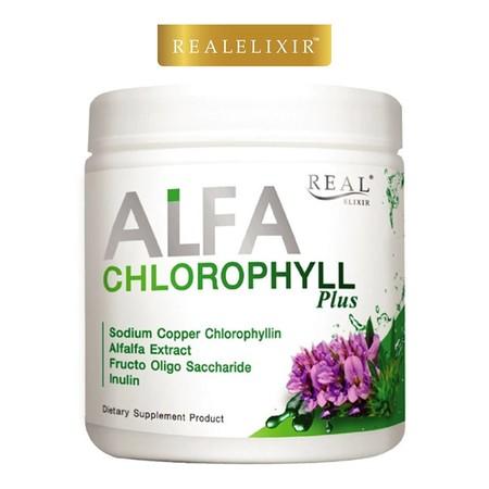 Alfa Chlorophyll Plus 100 กรัม