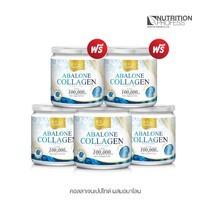 Abalone Collagen Plus 100 กรัม เพียวคอลลาเจนผสมหอยเป่าฮื้อ แพ็กสุดคุ้ม (3 แถม 2รวมเป็น 5 กระปุก)