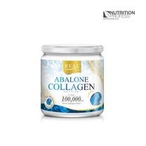 Abalone Collagen (อบาโลน คอลลาเจน) บรรจุ 100 กรัม ผสมหอยเป่าฮื้อ บำรุงข้อเข่า กระดูก