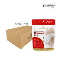 Capsicum Plus (อาหารเสริมดูแลรูปร่าง แคปซิคุม บรรจุ 100 ซอง 40 เม็ด/ซอง)
