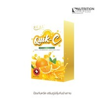 เรียล อิลิคเซอร์ Quik - C วิตามินซี (10 ซอง) - รสส้ม เหมาะสำหรับผู้เป็นหวัด ป้องกันการเกิดไวรัส