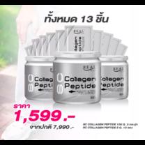 เรียล อิลิคเซอร์ เซต13ชิ้น SC Collagen Peptide100G.//3 กป. SC Collagen Peptide5G.//10 ซอง (Shark Cartilage คอลลาเจน ชนิดผง ชงดื่มผสานกระดูกอ่อนปลาฉลาม วัตถุดิบนำเข้าจากญี่ปุ่น)