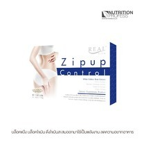 Zipup Control 10s Real ผลิตภัณฑ์เสริมอาหารลดน้ำหนัก สูตร Super Block ( 10 เม็ด )