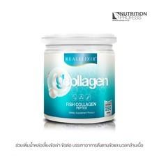 Realelixir G Collagen 250 กรัม ( จี คอลลาเจน )