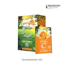 Real Elixir Emergen-C วิตามินซีแบบผง ให้วิตามินที่ร่างกายต้องการใน 1 วัน ขนาด 5 กรัม/ซอง (1 กล่อง บรรจุ 10 ซอง)