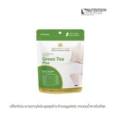 Green Tea (กรีน ที บรรจุ 40 เม็ด)