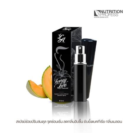 Honey Love Essential Melon สเปรย์สูตรอ่อนโยนจุดซ่อนเร้น (กลิ่นเมลอน)