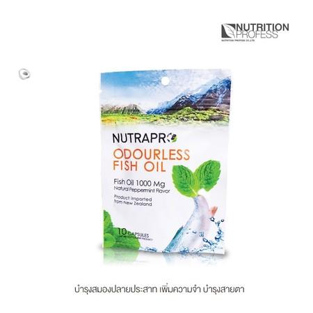 Odourless Fish Oil 1000 มก. ขนาด 10 เม็ด