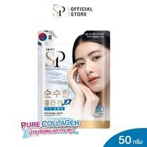SEOULPURE Pure Collagen Peptide 50 กรัม