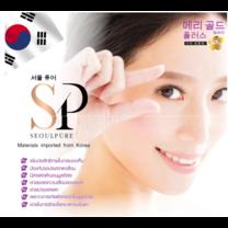 SET SEOULPURE สุดคุ้ม 3 ซอง Marigold Bilberry Plus 60 เม็ด ( ช่วยบำรุงสายตา ช่วยลดความรุนแรงของอาการสายตาสั้น ช่วยป้องกันจอประสาทตาเสื่อม )