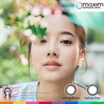 Your Lens | Maxim Blink ค่าสายตา -1.00