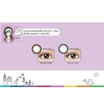 Your Lens   Maxim Blink ค่าสายตา 0.00