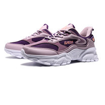 BAOJI รองเท้าผ้าใบหญิง รุ่น BJW736-สีม่วง