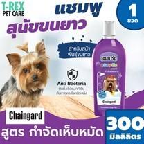 Chaingard แชมพูสุนัข สูตรกำจัดเห็บหมัด สำหรับสุนัขขนยาว Complete Long Hair ขนาด 300 มล.