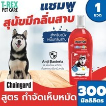 Chaingard แชมพูสุนัข สูตรกำจัดเห็บหมัด สำหรับสุนัขกลิ่นเหม็นสาบ Complete Smelly Hair ขนาด 300 มล.
