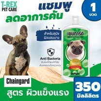 Chaingard แชมพูสุนัข สูตรลดอาการคัน สำหรับสุนัขทุกสายพันธุ์ Medicated Dog Shampoo ขนาด 350 มล.