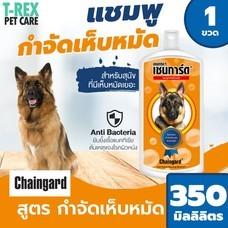 Chaingard แชมพูสุนัข สูตรกำจัดเห็บหมัด สำหรับสุนัขทุกสายพันธุ์ Anti Tick & Flea Dog Shampoo ขนาด 350 มล.