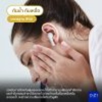 Pamu Slide Mini (ประกันศูนย์ไทย 1 ปี) หูฟังไร้สาย เสียงดี รองรับ aptX กันน้ำ IPX6 ฟังได้ต่อเนื่อง 10 ชั่วโมง