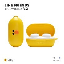 Line Friends True Wireless V.2 (ลาย Sally) หูฟังไร้สายสุดน่ารัก เสียงใส ฟังง่าย กันน้ำ IPX5 (ของแท้ 100%)