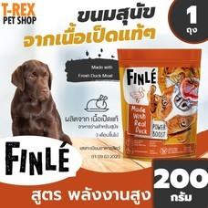 Finle ขนมสุนัขแบบเนื้ออบแห้ง 3 รสชาติ ผลิตจากเนื้อคุณภาพ สำหรับสุนัข 3 เดือนขึ้นไป สารอาหารสูง ไขมันต่ำ ขนาด 200 กรัม / 1 ถุง เนื้อเป็ดอบแห้ง