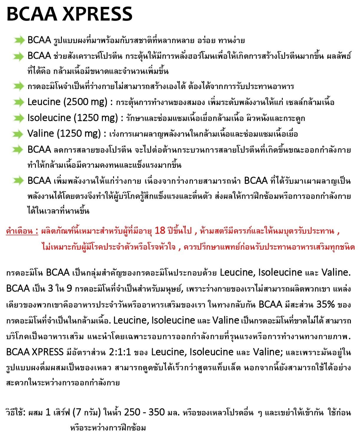 bcaa_page-0001.jpg
