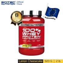 SCITEC NUTRITION 100% Whey Protein Lemon-Cheesecake 920g เวย์โปรตีนสูตรเพิ่มกล้ามเนื้อ
