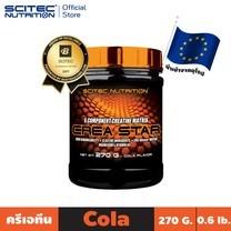 SCITEC NUTRITION Creastar Cola 270 กรัม (Creatine ครีเอทีน รสโคล่า)