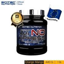 SCITEC NUTRITION AmiNO Xpress Orange Mango 440 กรัม (Nitric Oxide Pre-Workout) (กรดอะมิโนสูตรปั้ม พรีเวิร์คเอ้าท์)