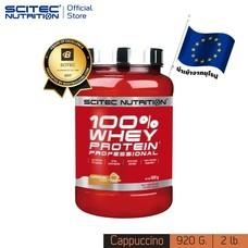 SCITEC NUTRITION 100% Whey Protein Cappuccino 920 กรัม เวย์ เวย์สร้างกล้ามเนื้อ เพิ่มกล้ามเนื้อ
