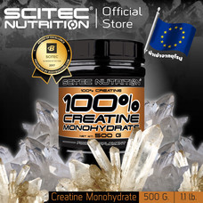 SCITEC NUTRITION Creatine Monohydrate 500 กรัม (Creatine ครีเอทีน)