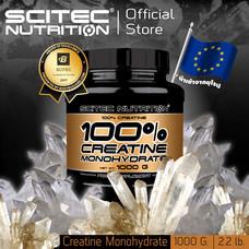 SCITEC NUTRITION Creatine Monohydrate 1000g (Creatine ครีเอทีน)