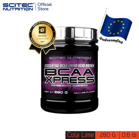 SCITEC NUTRITION BCAA XPRESS Cola-Lime 280 กรัม (BCAA บีซีเอเอ)