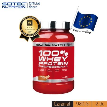 SCITEC NUTRITION 100% Whey Protein Caramel 920g เวย์โปรตีนสูตรเพิ่มกล้ามเนื้อ
