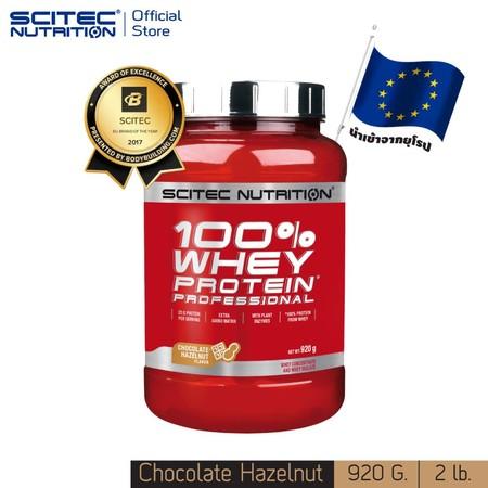 SCITEC NUTRITION 100% Whey Protein Chocolate Hazelnut 920g เวย์โปรตีนสูตรเพิ่มกล้ามเนื้อ