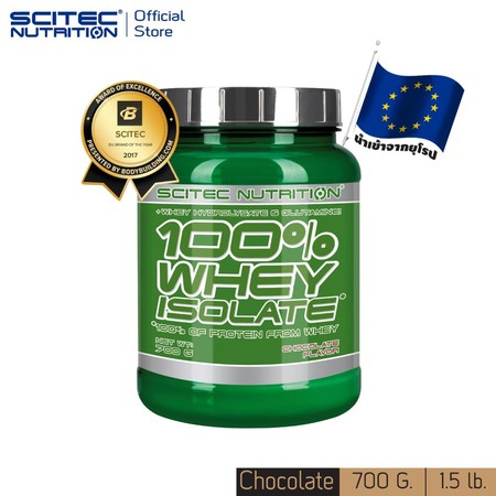 SCITEC NUTRITION 100% Whey Isolate Chocolate 700 กรัม เวย์โปรตีน ลดไขมัน ลดน้ำหนัก ลีนเวย์