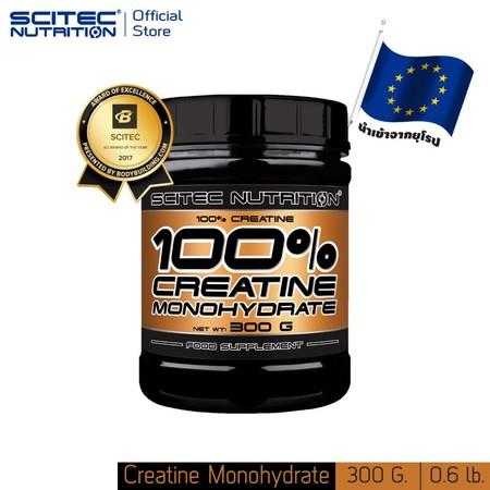 SCITEC NUTRITION Creatine Monohydrate 300 กรัม (Creatine ครีเอทีน)