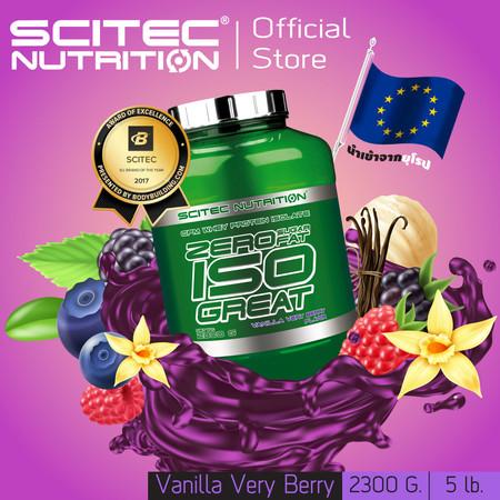SCITEC NUTRITION Isogreat Vanilla Very Berry 2300g (Whey Isolate)(เวย์โปรตีนไอโซเลตสูตรลีน ไม่มีไขมัน ไม่มีน้ำตาล)