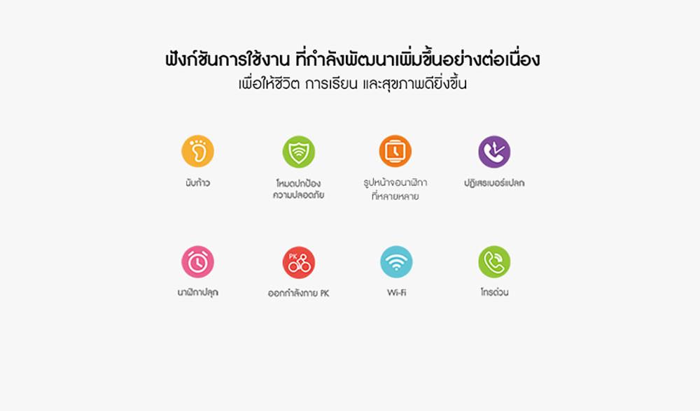 03-imoo-003-feature-2.jpg