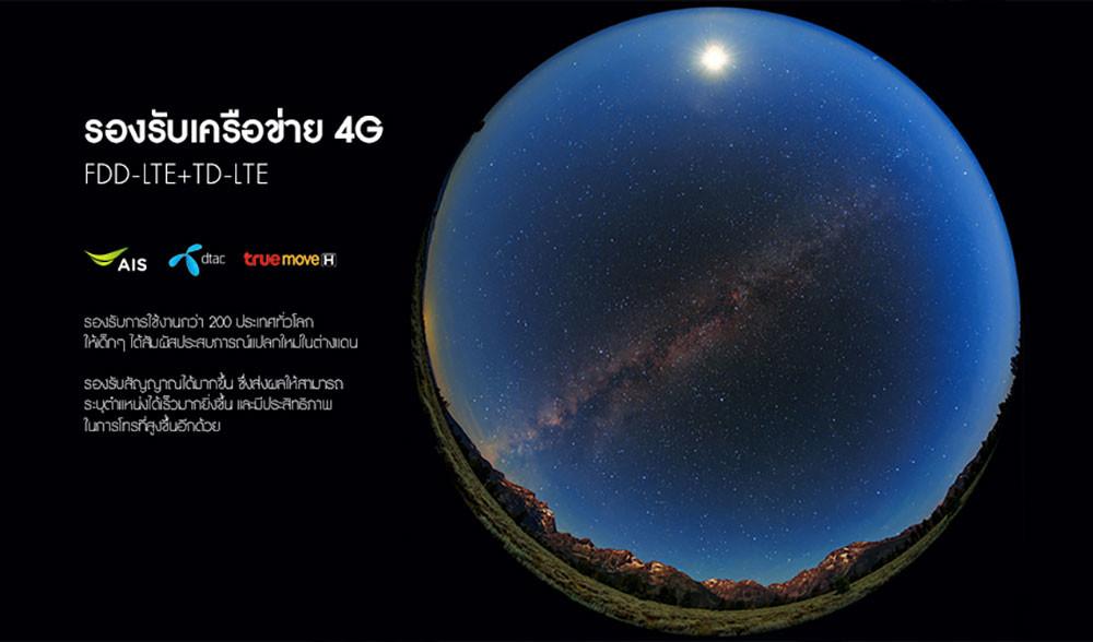 03-imoo-003-feature-6.jpg