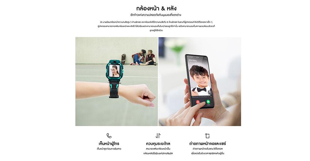 01-imoo-001-feature-3.jpg