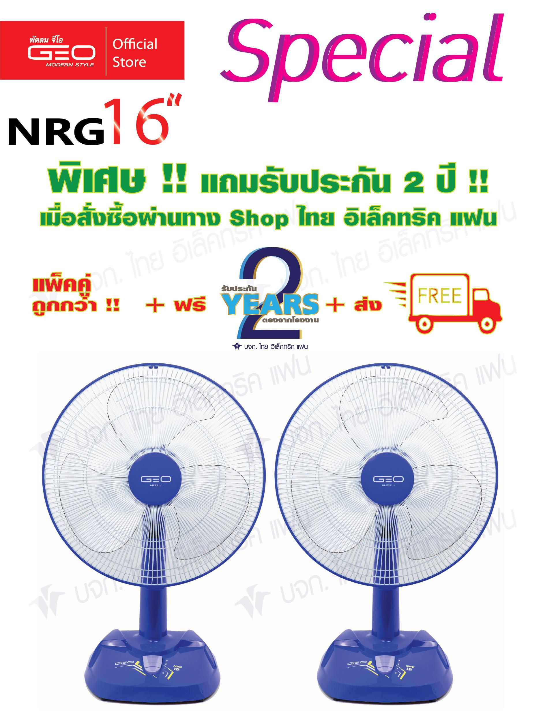 bae1021ec5770d7c4443c4b7b5176cea.jpg