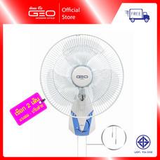 Geo พัดลมติดผนัง 16นิ้ว  เชือก 2 เส้น - สีขาว Wall Fan