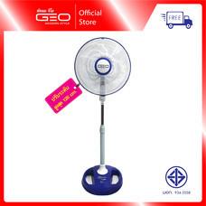 Geo พัดลมตั้งพื้น ปรับระดับ 16 นิ้ว Stand Fan - รุ่น ST-161 สีน้ำเงิน